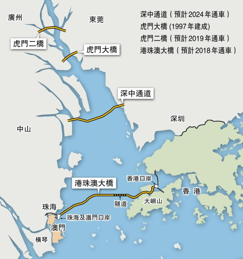 Image result for 港珠澳大橋