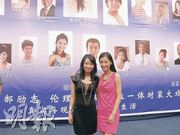 Chita (left) with Eva Huang (right)