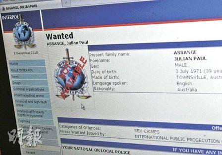 國際刑警發出針對阿桑奇的「紅色通報」,是因應瑞典要求而發布。(法新社)