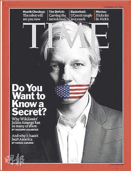 最新一期的《時代》,以阿桑奇為封面。(網上圖片)