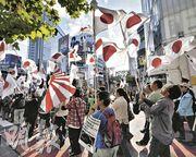 日本右翼分子今年10月在東京舉行反華示威。(法新社)