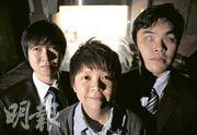 崔宇恒(左起)、方芷盈、袁睿澄雖然受天生的身體缺陷折磨,但未有放棄,他們靠努力和信念克服殘障,在大專院校中創一片天空。(余俊亮攝)