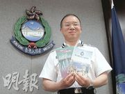47歲的入境處助理處長曾國衛,是入境處最年輕的高層,被視為將來接任處長的大熱人選。(陳志偉攝)