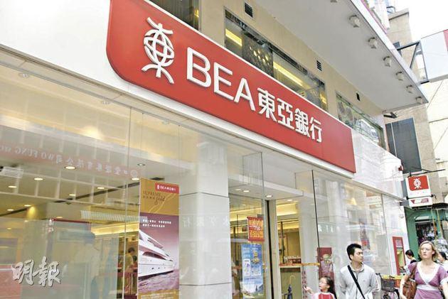 被告令東亞銀行須修改已公布的業績,更新後的盈利減少逾1億,一度引起市場恐慌,坊間甚至傳出擠提,後來證實虛驚一場。(資料圖片)