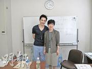 Learning Japanese from my teacher Mrs Ishida.
