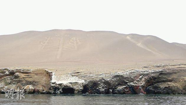 El Candelabro, the giant lamp shape dug in the rough sand on the Ballestas Islands.(photo by Amanda Yu)