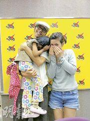 Chi Chung, his daughter Kalani Wong and me.