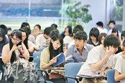 As competition for university places is keen students seek to get into other tertiary institutions.(資料圖片)
