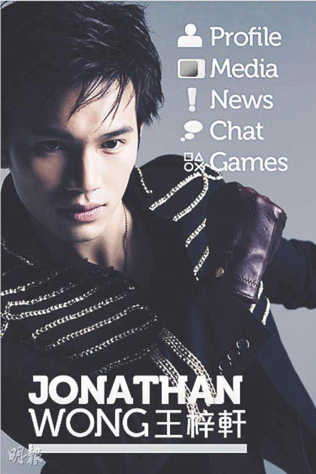 "The chat feature in my app ""王梓軒 J-Wo"" where I can set up ""net dates"" and communicate with fans in real time."