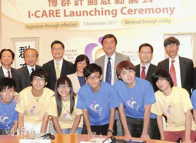 中大正籌集1億元推出「I.CARE博群計劃」,資助學生籌辦的社會服務項目。校長沈祖堯(後排右三)盼同學善用資源,認識更多社會問題。(陳淑安攝)