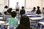 上海財經大學在港辦碩士及博士課程,每周六均會派教授親自來港授課。(錢瑋琪攝)