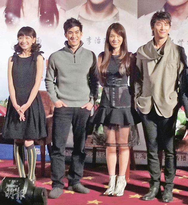 周冬雨(左起)、李治廷、陳喬恩及竇驍現身北京為新片《傾城之淚》宣傳。(資料圖片)