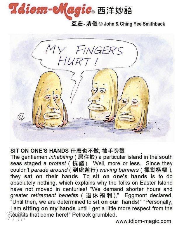 (C) John & Ching Yee Smithbacwww.idiom-magic.com