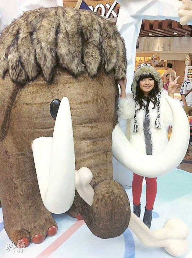 The mammoth doll was so cute!