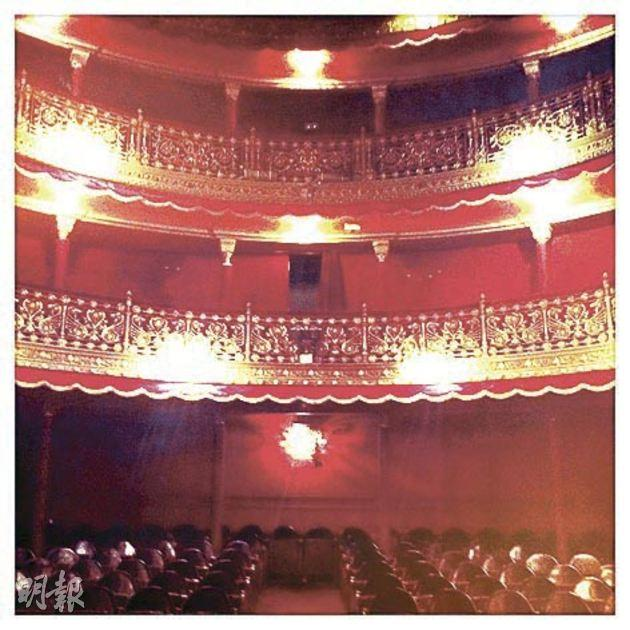 This is the venue for our show in Madrid!