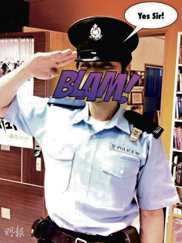 I am a policeman in Lan Kwai Fong 2.