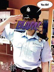 I am a policeman in Lan Kwai Fong 2.