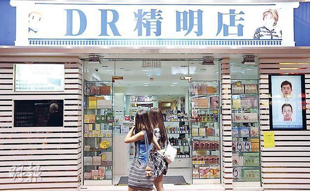 一名曾受聘於DR醫學美容集團的推銷員聲稱,DR會先以低價吸客,在店舖內再推銷高價療程。圖為DR其中一間分店。(李澤彤攝)