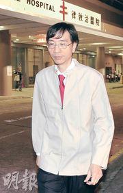 警方正調查涉DR事故的亞太幹細胞科研中心(APSC),瑪麗醫院微生物學科部門主管袁國勇(圖)正為此提供專業意見,其轄下的瑪麗實驗室已停止為APSC化驗。(資料圖片)