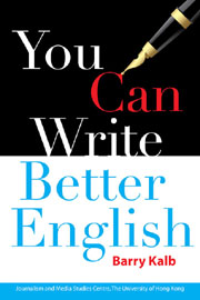 """""""You Can Write Better English"""" (Hong Kong University Press)"""