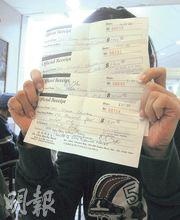 邱小姐(圖)展示在事發後向神經科醫生求醫的單據,指自己就其「面癱」情况作治療,數個月來花費近2萬元。(陳倢朗攝)