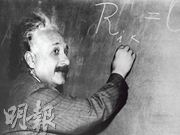 Einstein demonstrates his formulas on a blackboard during a lecture.