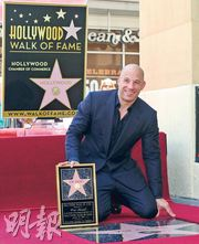 Vin Diesel received his star on the Hollywood Walk of Fame in August 2013.