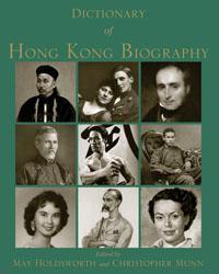 <i>The Dictionary of Hong Kong Biography</i>