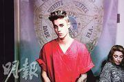 Justin Bieber 透過視像會議出庭作供。