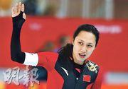 張虹在1000米速度滑冰比賽向觀眾揮手。