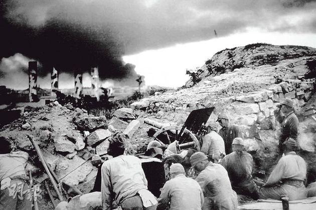 第二次世界大戰期間,日軍第10獨立炮兵聯隊從寶馬山腳攻擊港英守軍據點。