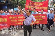 越南近期動盪不安,不少華人甚至他國投資者紛紛離開。