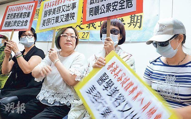香港美容健體專業人員總會不滿政府仍未清晰區分醫療和美容,要求政府盡快界定兩者,並加強監管對醫療程序。(劉焌陶攝)