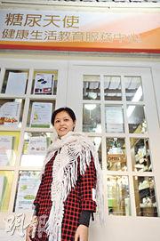 45歲的糖尿天使主席余雁薇(圖)患1型糖尿病30年,她10年前開始投保醫療保險,但連剝智慧齒亦被保險公司以「與糖尿病有關」為由拒保,她期望日後自願醫保可承包糖尿病相關病症,即使被列入高風險池也願意購買。(胡景禧攝)