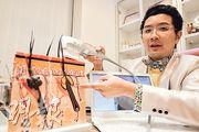 香港醫療美容醫生協會會董江正本醫生稱,HIFU儀器(其手持者)操作原理雖簡單,但因每個求診者的皮膚狀况不同,如由非專業醫生操作,容易出現失誤,一旦傷及皮膚底層組織,恐留下永久疤痕。(郭慶輝攝)