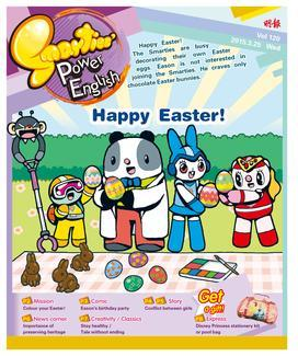 2015年3月25日 Smarties' Power English