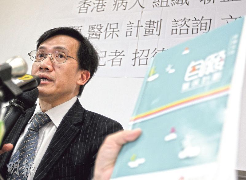 香港病人組織聯盟外務副主席林志釉(圖)表示,擔心自願醫保計劃推出後,會增加私營醫療系統需求,以致屆時會出現公院挖角潮。(郭慶輝攝)