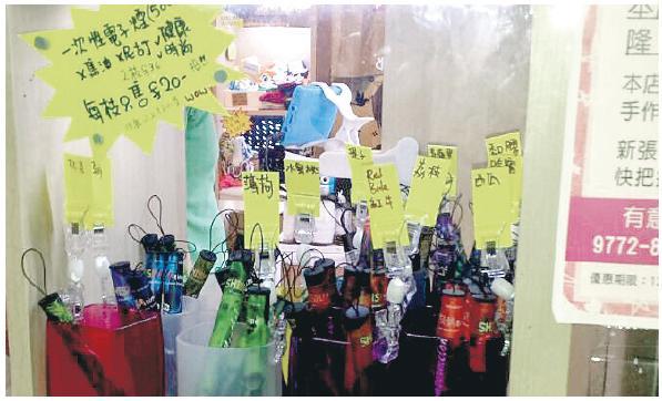 明愛德田的職員5月在藍田匯景廣場內,發現有格仔舖售賣一次過電子煙,且只需36元便能買得兩支電子煙。