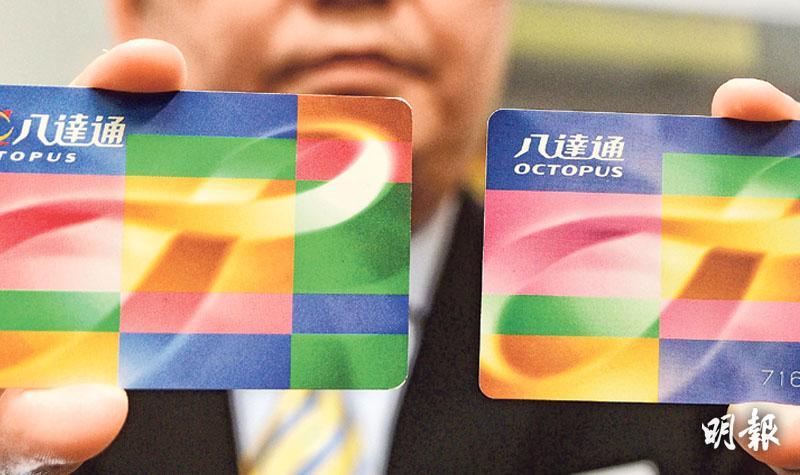 八達通昨起免費更換第一代八達通,第一代八達通(左)的卡背號碼只有8個數字,數字後沒有括號,更換後的較新版本八達通(右)號碼印在卡面。 (蘇智鑫攝)