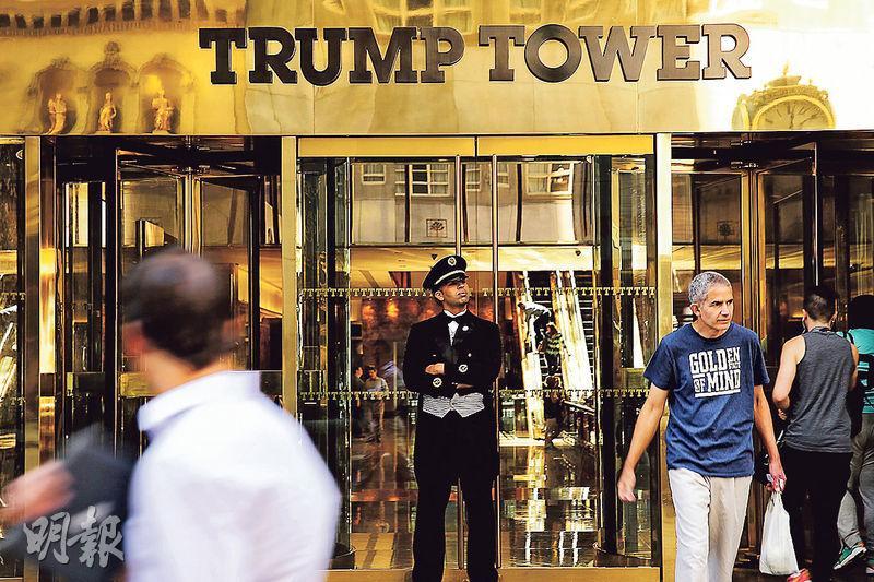 普朗特競選團隊聲稱,紐約市、三藩市及邁亞密等地的房產價格上升,令普朗特身家超過百億美元。圖為普朗特集團位於紐約市的The Trump Tower building。(法新社)
