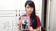 學民思潮發言人黃子悅獲嶺大文學院取錄,她說會繼續花很多時間籌辦學民活動,如反對教育局的《基本法》教材套等。(受訪者提供)