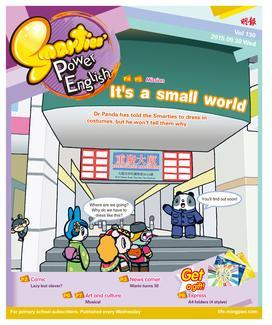2015年9月30日 Smarties' Power English