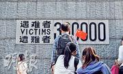南京大屠殺紀念館上寫着有30萬人在「南京大屠殺」中喪命,日本對此表示質疑。