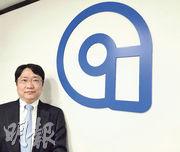 一通集團創辦人兼行政總裁宓光輝表示,集團正值增長階段,希望最快可於2017年或2018年申請在主板上市。(徐寶文攝)