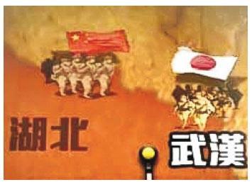 無綫《星期日檔案》抗戰特輯中,誤用中華人民共和國的五星旗,代表抗戰國軍,通訊局因此接獲逾900宗投訴,最終裁定投訴成立,向無綫發出強烈勸喻。無綫早前已就此道歉,並向涉事員工發警告。(資料圖片)