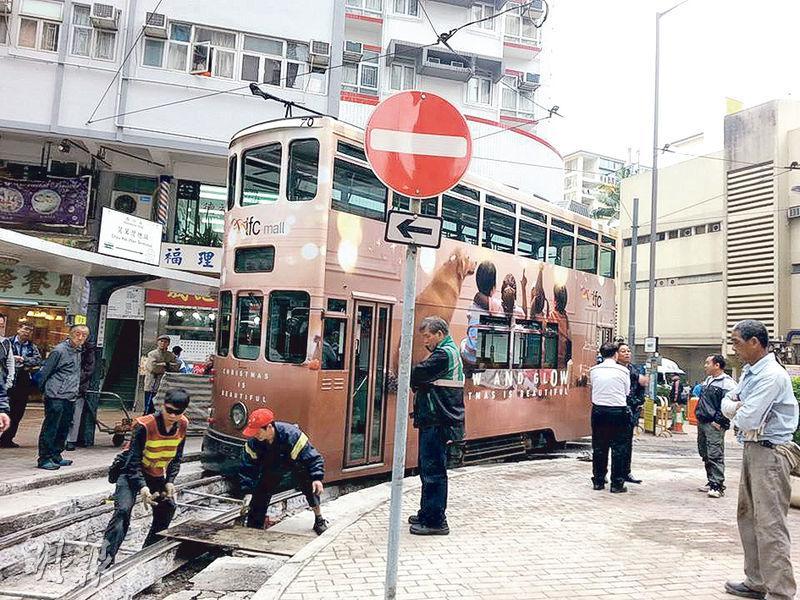 (fb「香港電車 - 我們的集體回憶」圖片)