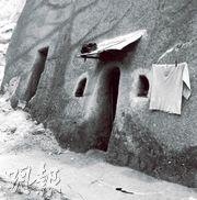 1953年的洞穴寮屋。(歷史檔案館)
