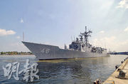 圖為其中一款佩里級巡防艦。(網上圖片)