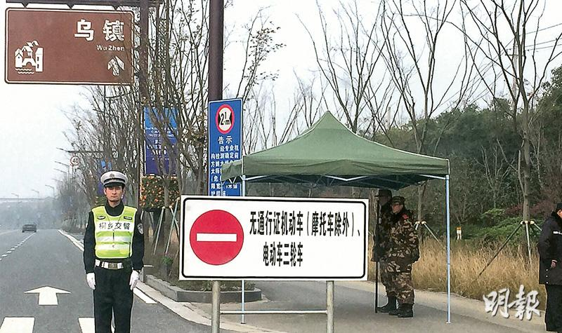 通往烏鎮的各個路口,均設卡檢查往來車輛。(楊立贇攝)