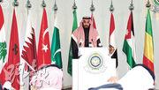 沙特副王儲兼國防大臣薩爾曼召開記者會,宣布成立34國組成的「反恐軍事聯盟」。(路透社)